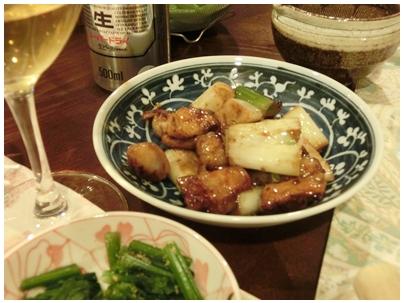260511前菜4(ホルモン炒め)