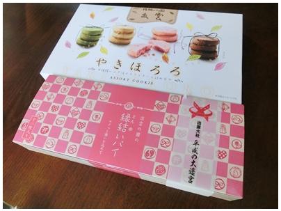 260515出雲大社10(お土産お菓子)