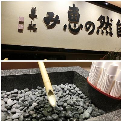 260515お菓子の寿城2(水)