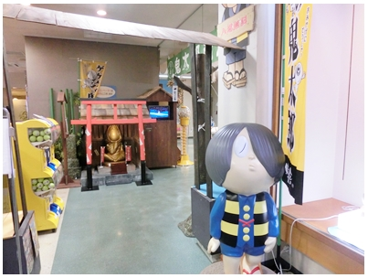 260515お菓子の寿城3