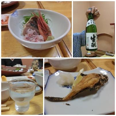 260517まつや3(日本酒)