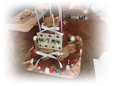 260621 ケーキ7周年5