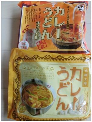 260703カレーうどん1(宮武讃岐製麺所)