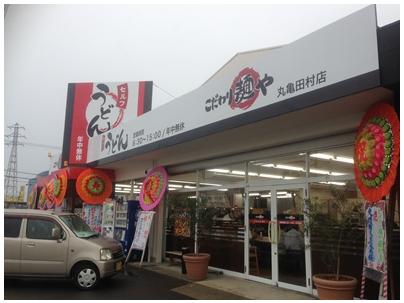 260707こだわり麺や 田村店1