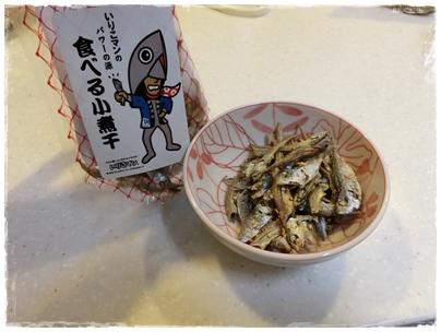 260720いりこまん(小煮干)