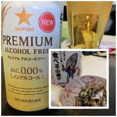 260720サッポロノンアルコールビール2
