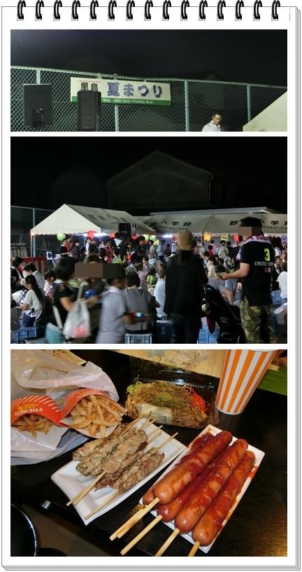 260726黒嶋夏祭りblog