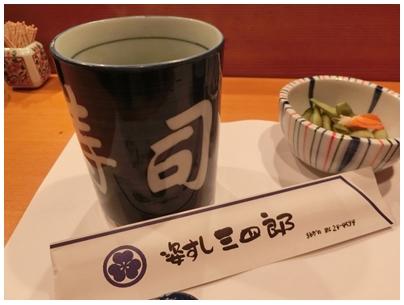 260728三四郎寿司6(あがり)