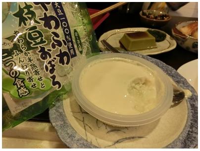 260731おぼろ豆腐1