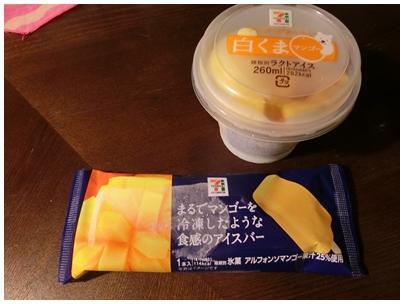 260808マンゴーのアイスと白くま