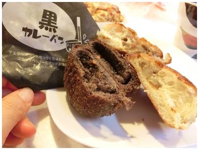260812マルヨシのパン1