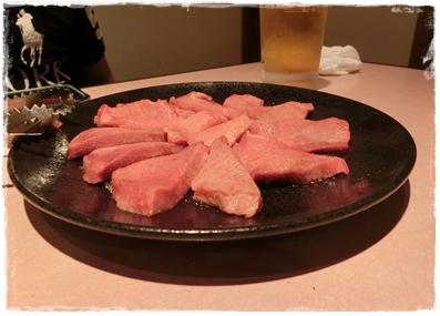 大日亭5(特選上塩タン)