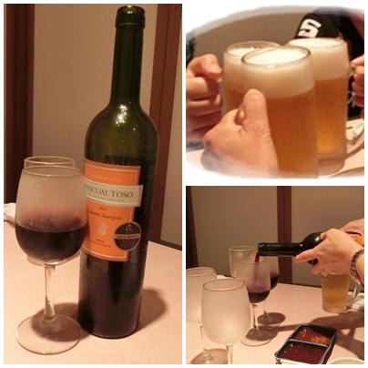 大日亭8(ワイン)