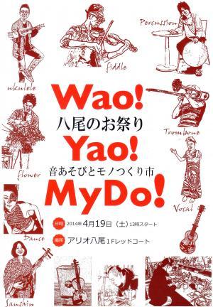 waoyaomydo