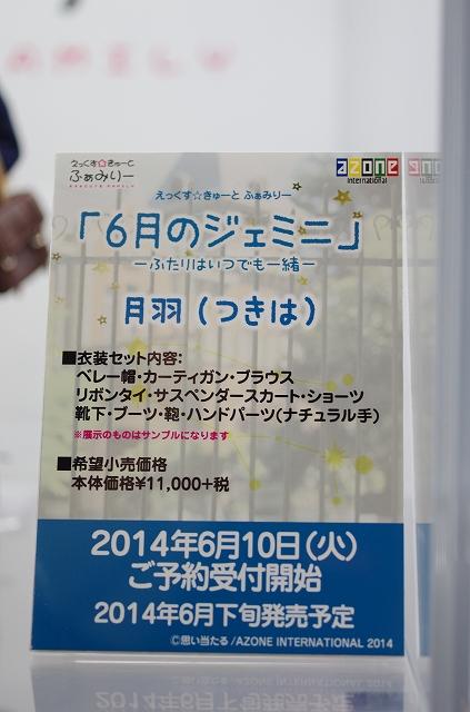 s-045.jpg