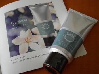 gardenia1.jpg