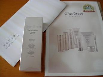 grangrace1.jpg