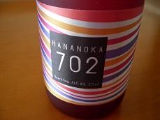 hananoka2-1.jpg