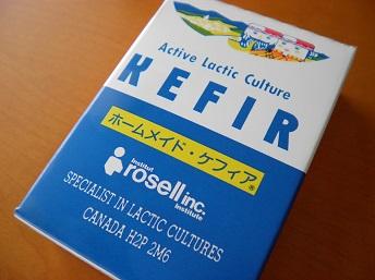 kefir1-1.jpg