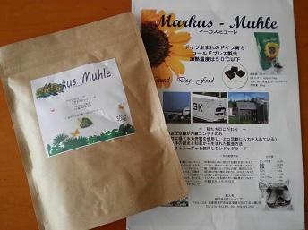 markus1.jpg