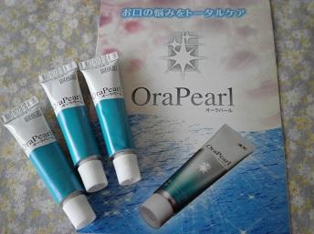 orapearl1.jpg