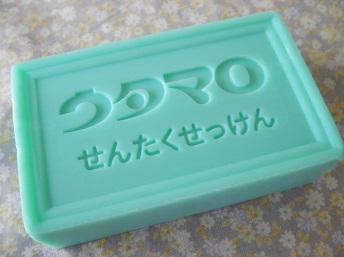 utamaro2.jpg