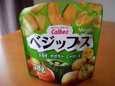 vegips5-2.jpg