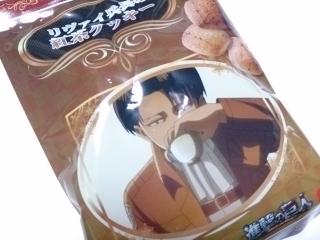 ローソン 兵長紅茶クッキー