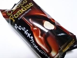 チョコフォンデュソフト