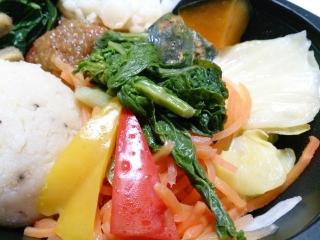 成城石井 彩り野菜ホットサラダ¥616