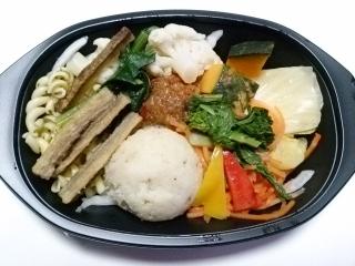 成城石井 彩り野菜ホットサラダ¥616aa