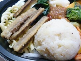 成城石井 彩り野菜ホットサラダ¥616a