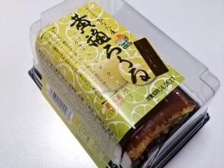 成城石井 黄福ろうる せとうちレモン¥329aa