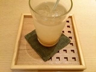 京はやしや ゆず茶