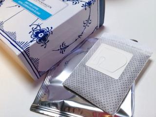 ロイヤルコペンハーゲン ドリップコーヒー8g×5袋