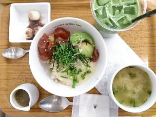 nanas green tea