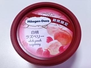 ハーゲンダッツ期間限定 白桃ラズベリー