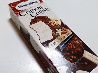 ハーゲンダッツ バニラチョコレートアーモンド