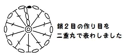 1-1-2jw.jpg