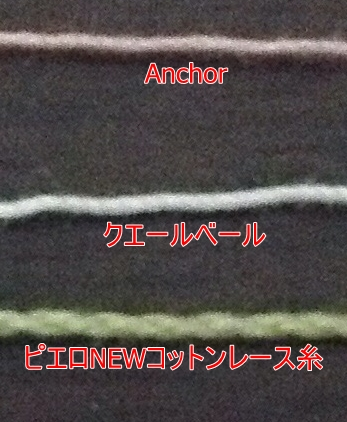 糸0904