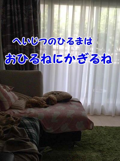 20140630-1.jpg