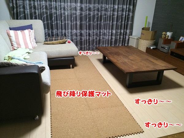 20140719-3.jpg