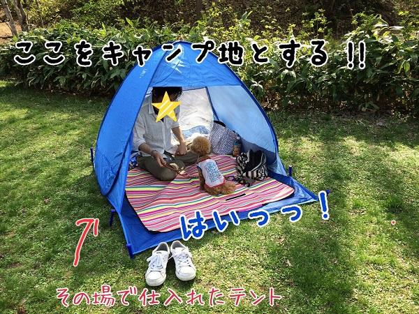 photo7-3.jpg