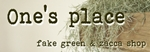 Ones-place-banner_20140407204043472.jpg