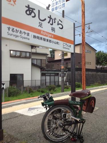 shizuo 091