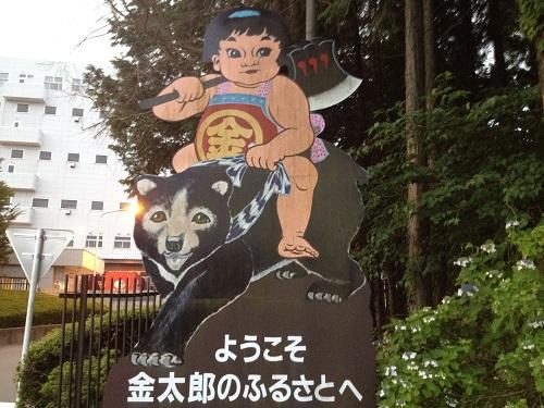 shizuo 087