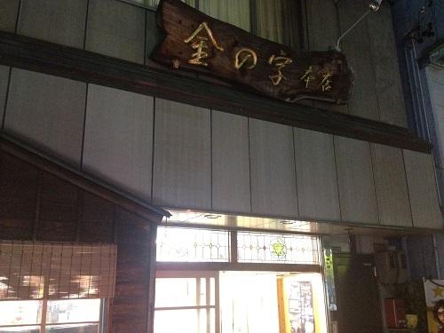 shizuo 069