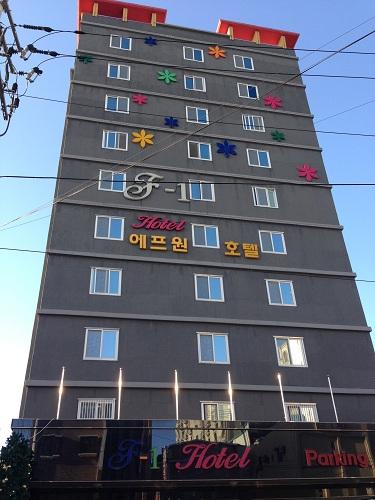 f-1ホテル外観