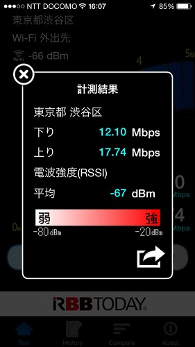 iphone wifi test3-1