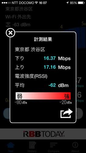 iphone wifi test2-1
